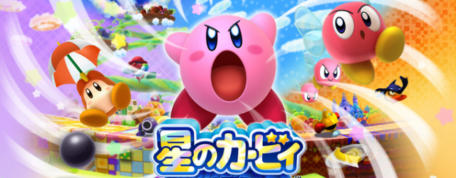 """""""Kirby: Triple Deluxe"""" – różowa kulka wciąż w znakomitej formie"""