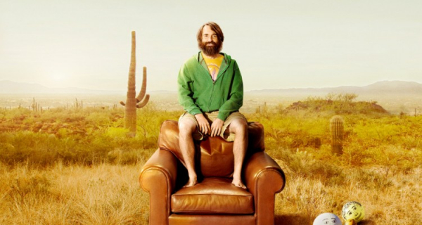 """The Last Man on Earth"": sezon 1, odcinek 13 (finał) – recenzja"