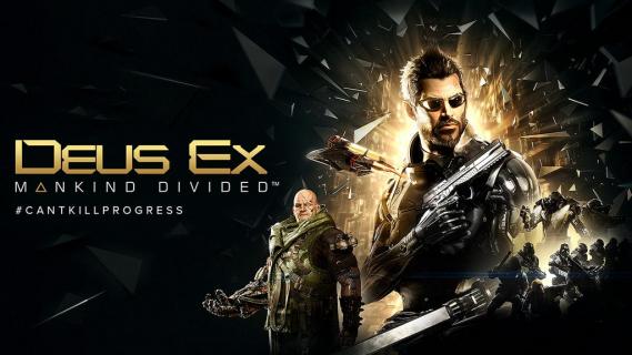 Deus Ex: Mankind Divided już wykorzystuje HDR na PlayStation 4
