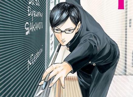 Ja, Sakamoto, tom 1 – recenzja mangi