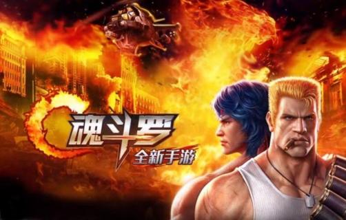 Konami zapowiada film i serial na podstawie kultowej gry Contra. Zobacz teaser