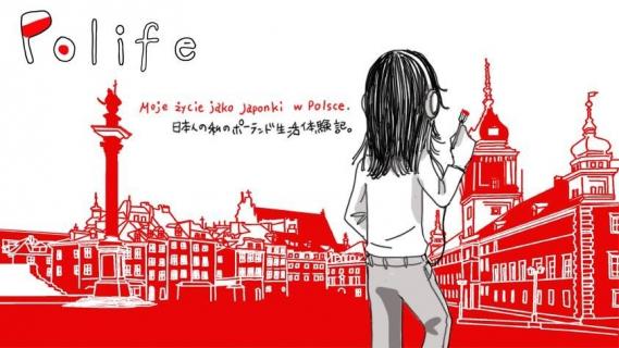 Polife. Moje życie jako Japonki w Polsce – recenzja mangi