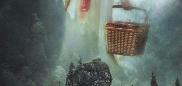 Ukazało się nowe wydanie Pikniku pod Wiszącą Skałą