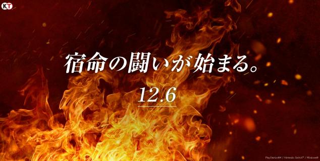 Koei Tecmo pracuje nad nową grą. Zapowiedź już wkrótce