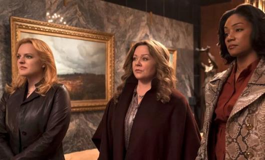 The Kitchen – Tiffany Haddish i pozostałe bohaterki na nowym zdjęciu z filmu