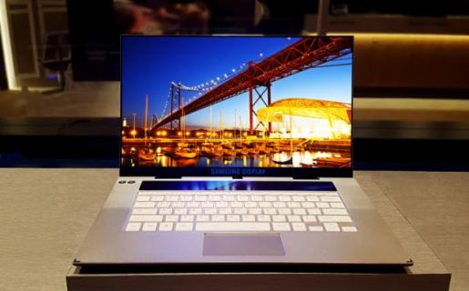 Samsung wprowadza OLED-y do laptopów