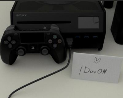Tak powstają fałszywe przecieki na temat PlayStation 5