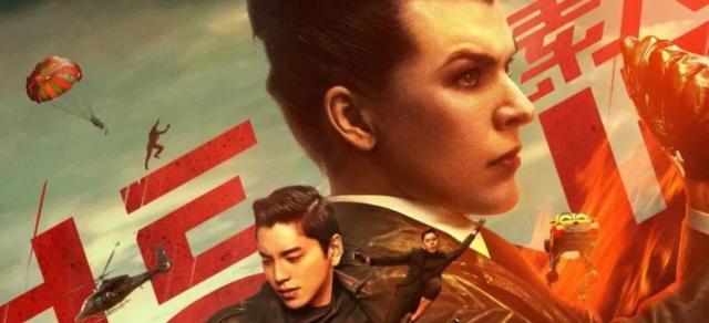 The Rookies - zwiastun filmu. Milla Jovovich w chińskim thrillerze