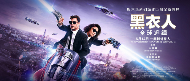 Men in Black International - nowe plakaty z bohaterami filmu