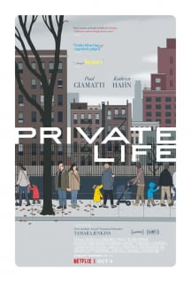 Private Life - plakat