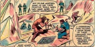 Lois mówiąc o pobycie na Argo wspomina o górach Jewel - znamy je już z komiksów, a nawiązanie do nich pojawiło się również w serialu Krypton