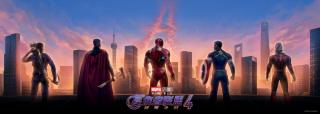 Avengers: Koniec gry - chiński baner