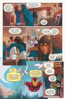Ms. Marvel #05. Supersławna - plansza 1
