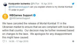 Mortal Kombat 11 zakazane w kilku krajach
