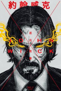 John Wick 3 - fanowski plakat