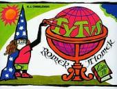 Tytus, Romek i A'Tomek. Księga VIII: Tytus astronomem