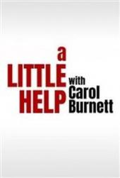Mali pomocnicy i Carol Burnett