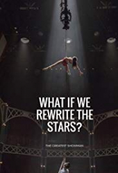 Zendaya: Rewrite the Stars – Acoustic