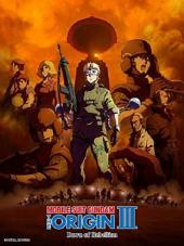Kidou senshi Gandamu: The Origin III – Akatsuki no houki