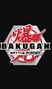 Bakugan: Battle Planet - Elements