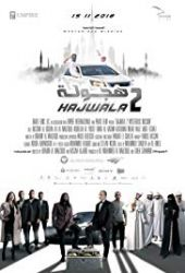 Hajwala 2: Mysterious Mission