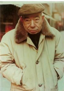Kenneth Utt