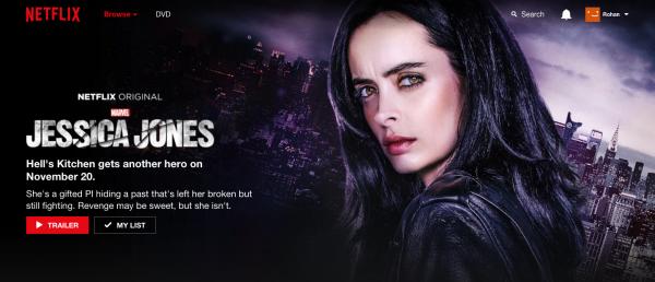 Marvel's Jessica Jones - zdjęcie, więcej seriali