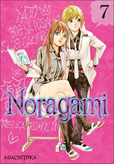 Noragami 7