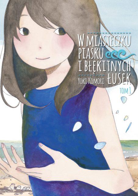 Aoi Uroko to Suna no Machi #01