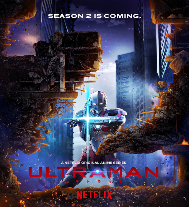 Ultraman 2. sezon